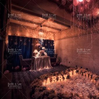 「爱的礼赞」创意餐厅表白策划