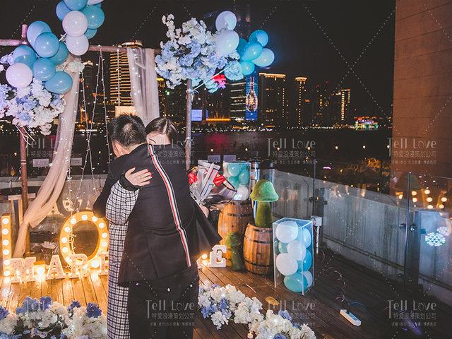 【天台爱情】独特生日祝福