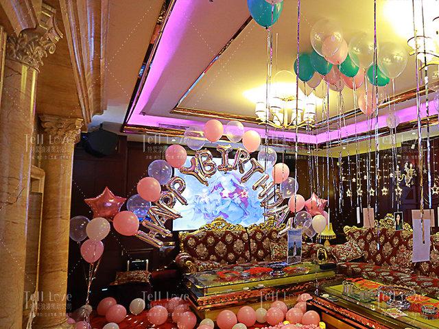 【幸福有你】KTV惊喜生日party