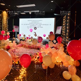 【不朽之爱】爱情纪念日策划