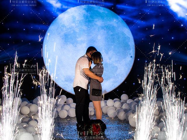 「星空之恋」户外求婚创意星球主题
