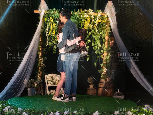 「深林奇境」森系浪漫求婚套餐