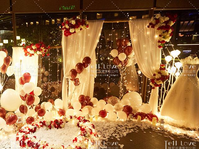 「倾城时光」室内花房求婚浪漫主题
