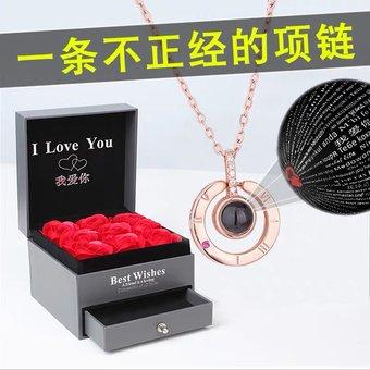 【爱的守护】送女友送老婆礼物精选
